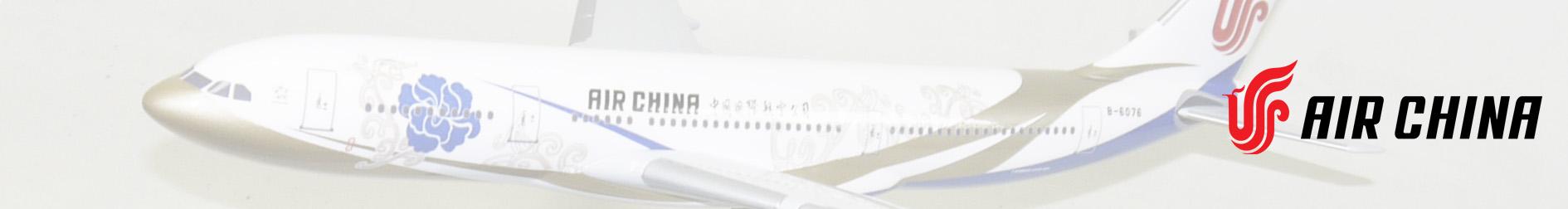 airchina.jpg